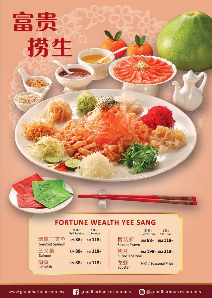 Fortune Salmon Yee Sang
