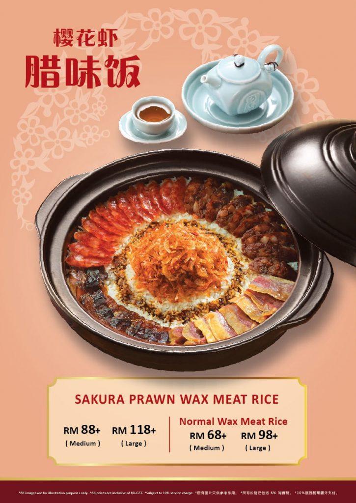 Sakura Prawn Wax Meat Rice